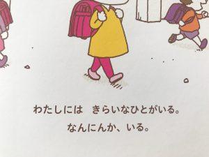 book_korobeba04