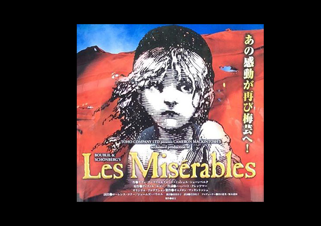 les_miserables01