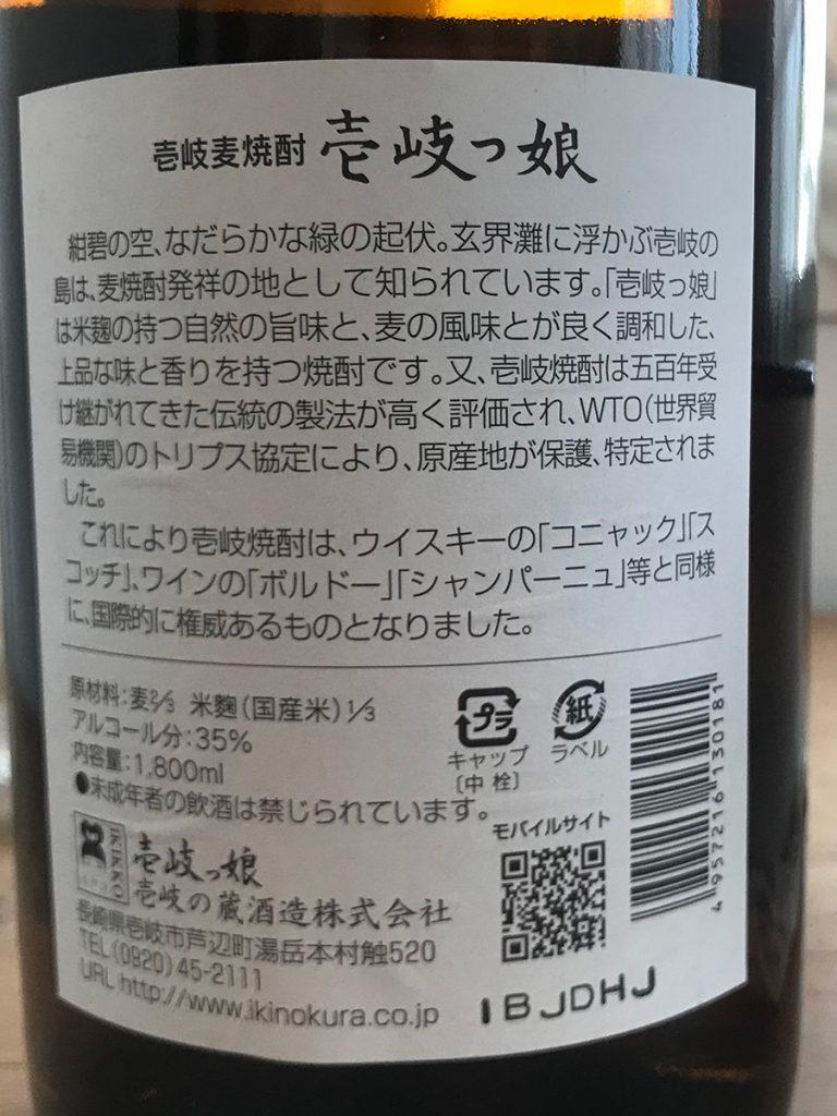 umeshu_ikikko03